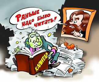 Иванов Экономика 10 Класс.Rar